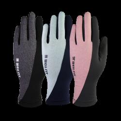 UVfit 3D長版個性防曬手套 - 三色