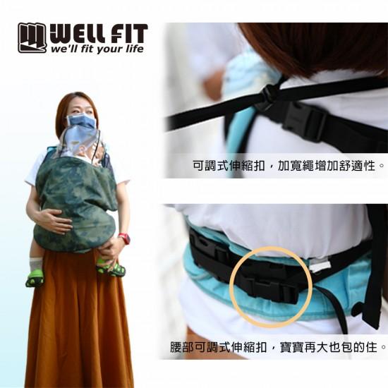 寶寶防護外罩