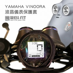 Yamaha Vinoora 液晶儀表保護套(防曬、防水、防刮)