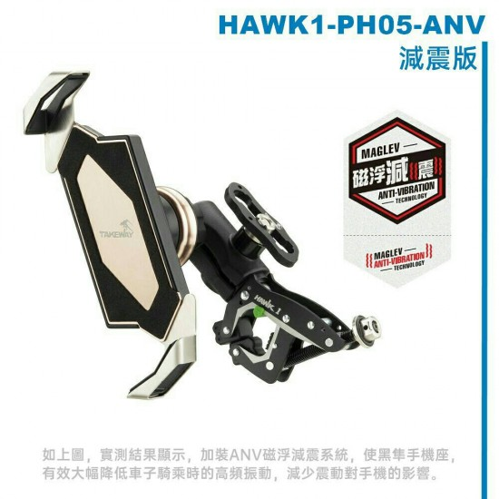 TAKEWAY 極限運動夾 HAWK1系列